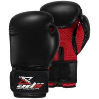 ADii All-Purpose Training / Boxing gloves | Boxing | MMA | Muay Thai | KickBoxing.